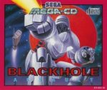 Sega Mega CD - Black Hole Assault