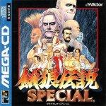 Sega Mega CD - Fatal Fury Special