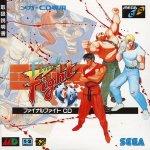 Sega Mega CD - Final Fight CD