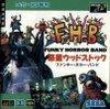 Sega Mega CD - Funky Horror Band