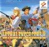 Sega Mega CD - Lethal Enforcers 2