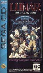 Sega Mega CD - Lunar - The Silver Star