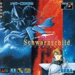 Sega Mega CD - Mega Schwarzschild