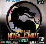 Sega Mega CD - Mortal Kombat
