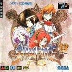 Sega Mega CD - Shining Force CD