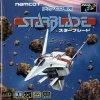 Sega Mega CD - Star Blade