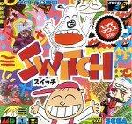 Sega Mega CD - Switch