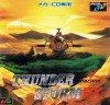 Sega Mega CD - Thunder Storm FX