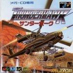 Sega Mega CD - Thunderhawk