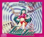 Sega Mega CD - Time Gal