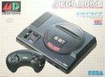 Sega Megadrive - Sega Megadrive 1 Japanese Console Boxed