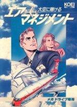 Sega Megadrive - Air Management - Oozora ni Kakeru