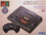 Sega Megadrive - Sega Megadrive 1 Asian Console Boxed
