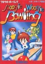 Sega Megadrive - Boogie Woogie Bowling