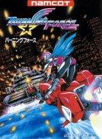 Sega Megadrive - Burning Force