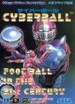 Sega Megadrive - Cyberball