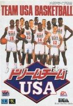 Sega Megadrive - Dream Team USA