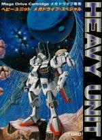 Sega Megadrive - Heavy Unit