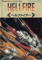 Sega Megadrive - Hellfire