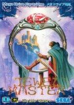 Sega Megadrive - Jewel Master