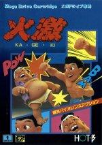 Sega Megadrive - Ka Ge Ki