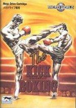 Sega Megadrive - Kick Boxing