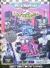 Sega Megadrive - Micro Machines 2 Turbo Tournament