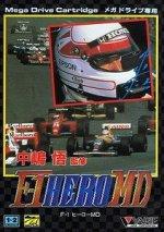 Sega Megadrive - Nakajima Satoru F-1 Hero MD