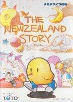 Sega Megadrive - New Zealand Story