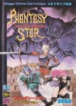 Sega Megadrive - Phantasy Star 4