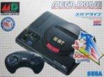 Sega Megadrive - Sega Megadrive 1 Sonic Asian Console Boxed