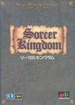 Sega Megadrive - Sorcer Kingdom