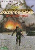 Sega Megadrive - Super Airwolf