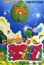 Sega Megadrive - Super Fantasy Zone