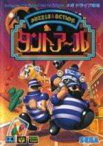 Sega Megadrive - Tant-R