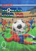 Sega Megadrive - Tecmo World Cup 92