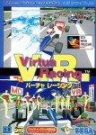 Sega Megadrive - Virtua Racing