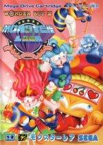 Sega Megadrive - Wonderboy 3