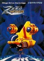 Sega Megadrive - Zero Wing
