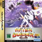 Sega Saturn - After Burner 2