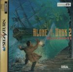 Sega Saturn - Alone in the Dark 2