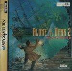 Sega Saturn - Alone in the Dark 2