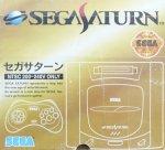Sega Saturn - Sega Saturn Modified Asian Mark One Console Boxed