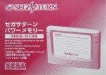 Sega Saturn - Sega Saturn Japanese Backup Memory Boxed