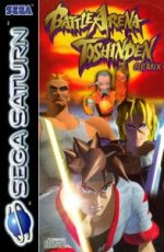 Sega Saturn - Battle Arena Toshinden Remix