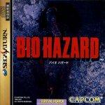 Sega Saturn - Bio Hazard