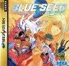 Sega Saturn - Blue Seed