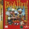Sega Saturn - Break Thru
