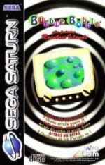 Sega Saturn - Bubble Bobble featuring Rainbow Islands