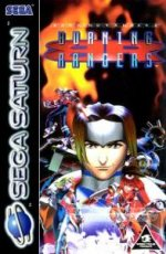 Sega Saturn - Burning Rangers